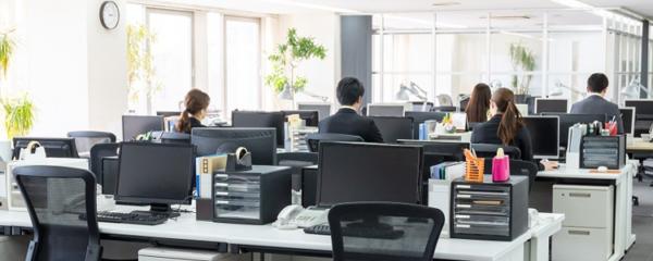 bureaux professionnels